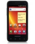 Unlock Samsung Galaxy S Glide